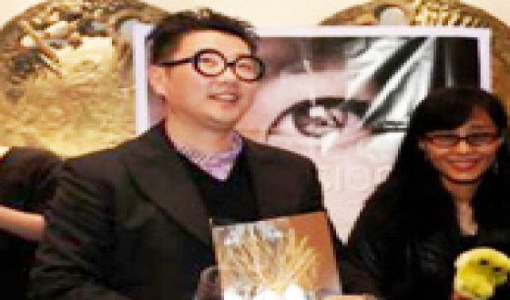 HOW TO USE A GUY WITH SECRET TIPS Wins Audience Award at Udine Far East Film Festival
