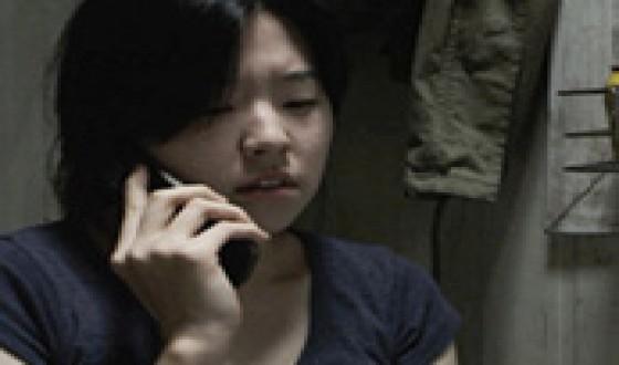 """Korean Film Night"" held at Cannes International Film Festival"