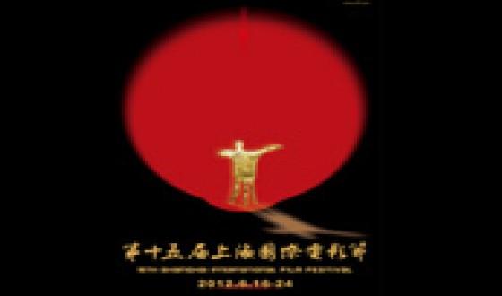 Korean Films Compete in Shanghai