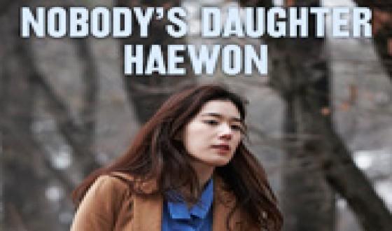 4 Korean Films in Seattle, Including NA Premiere for FATAL