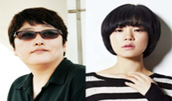 BYUN Young-joo to Duet with HAN Ye-ri