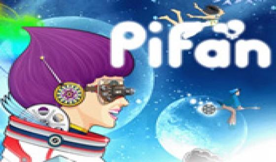 Unleashing Fresh Filmmakers at PiFan 2013