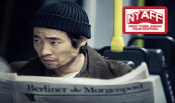 RYOO Seung-bum Retrospective at NYAFF