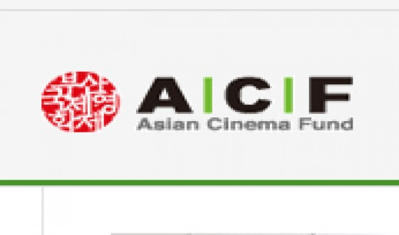 BIFF's Asian Cinema Fund Selects 27 Projects