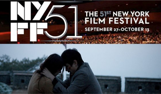 New York Film Festival Claims NOBODY'S DAUGHTER HAEWON