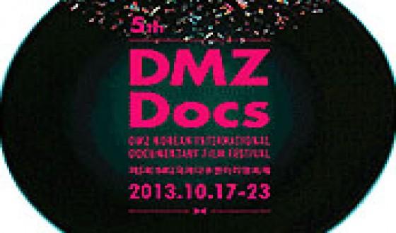 PARK Chan-kyong's MANSHIN to Open DMZ Docs