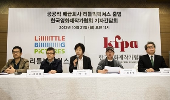 Production Companies Pull Together for Little Big Pictures