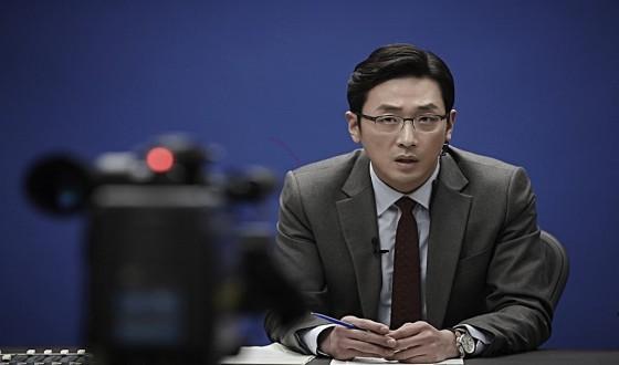 KCCUK Hosts Special HA Jung-woo Showcase