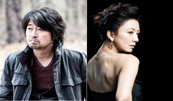 KIM Yun-seok, HAN Hyo-joo Board Music Biopic