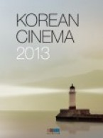 Korean Cinema 2013