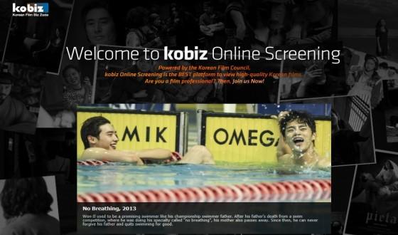 KoBiz Online Screening : Essential Platform for Korean Film