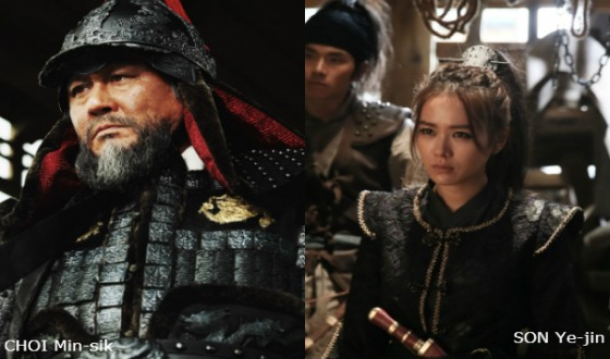 ROARING CURRENTS Tops 51st Daejong Film Awards