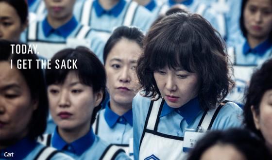 South Korean Films Fly to Hawaii International Film Festival