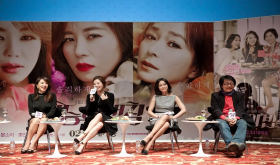 Press Conference for KWON Chil-in's VENUS TALK