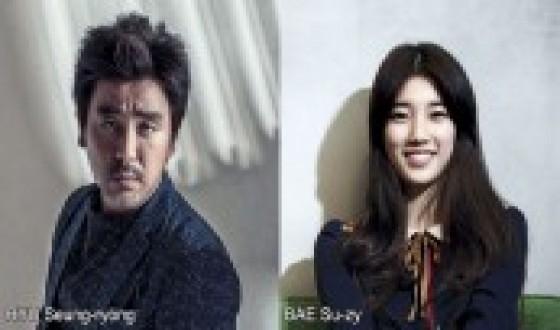 RYU Seung-ryong and Suzy star in DORIHWAGA