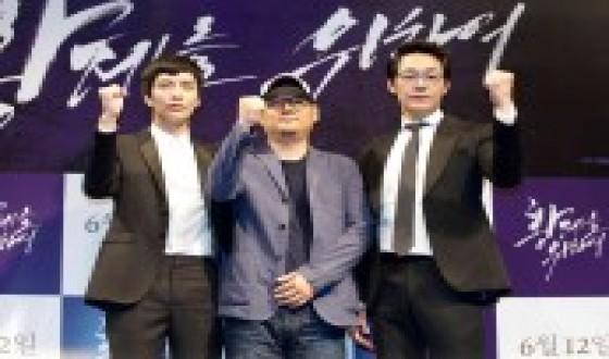 LEE Min-ki Tackles the Noir Genre