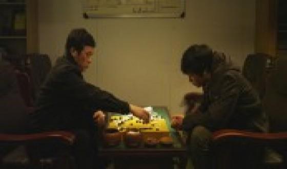 THE STONE Invited to Fukuoka Asian Film Festival