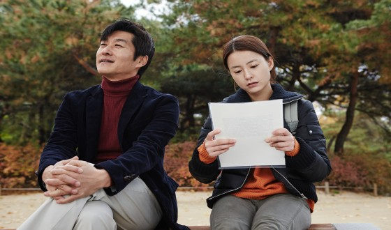 Korean Films Selected for January Fests