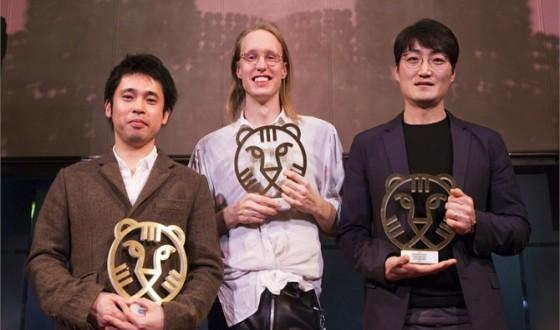 HAN GONG-JU Wins Tiger Award in Rotterdam