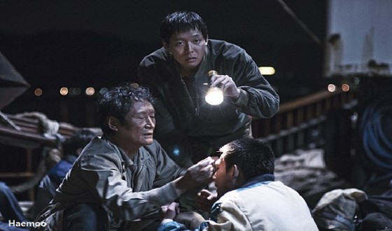 Top Honors for HAEMOO in Hawaii
