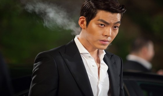 KIM Woo-bin Joins TWENTY