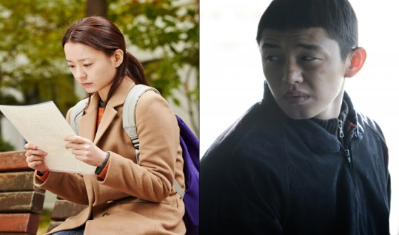 JUNG Yu-Mi and YOO Ah-in Voice New Animation