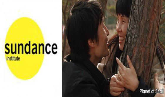 WIND ON THE MOON to Receive Support from Sundance Institute