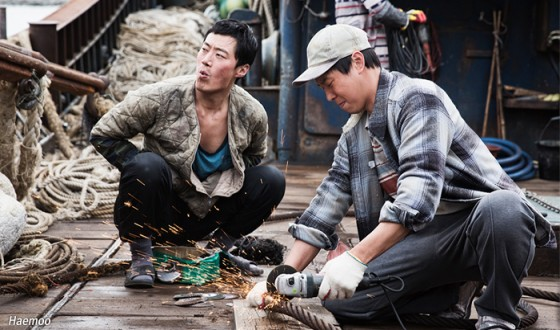 HAEMOO to Represent Korea at Academy Awards