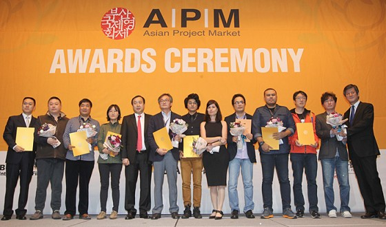 Asian Project Market Awards Go to FULL-MOON PARTY and THE KILLER