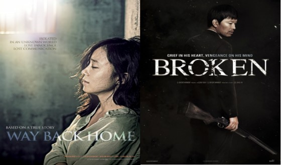 WAY BACK HOME, BROKEN and THREAD OF LIES Invited to Hanoi International Film Festival