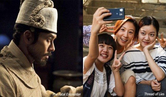 2nd San Diego Korean Film Festival Will Kick Off on August 22nd