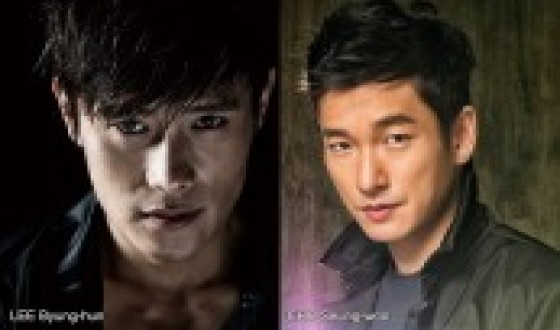THE INSIDERS Confirm LEE Byung-hun and CHO Seung-woo
