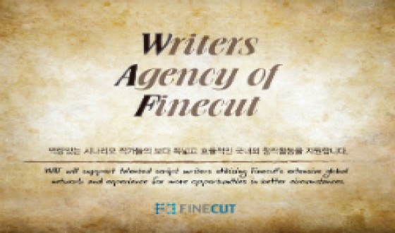 Finecut Founds Writers Agency