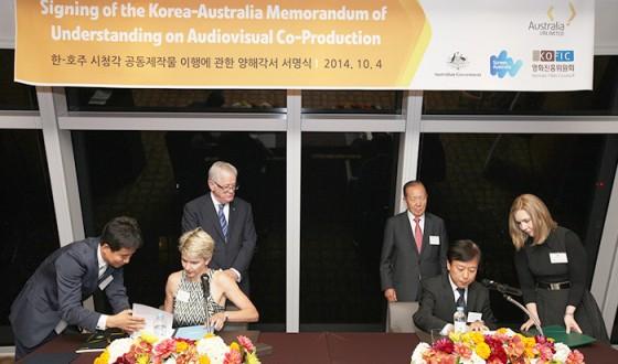 Korea and Australia Take Giant Step toward Joint Film Production