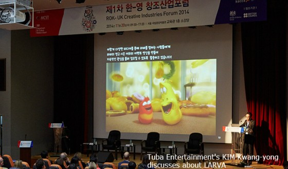 ROK-UK Creative Industries Forum
