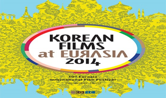 Korean Cinema Branches Out into Central Asia