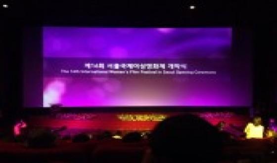 16th IWFFIS Recognizes Comfort Women