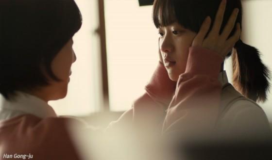 Korean Films Nab 5 Awards from Sitges