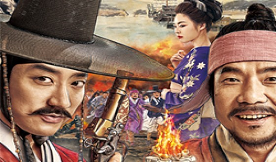 Total February Admissions Count Hits 16.67 M, Ticket Sales at USD 131.5 M