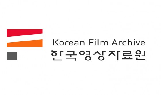 Korean Film Archive's Library Adds 94 New Feature Films from 40s-80s