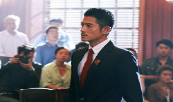 Korean SILENT WITNESS Remake Sets Court Date