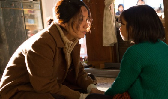 Korean Academy of Film Arts Holds '3D, Once Again'