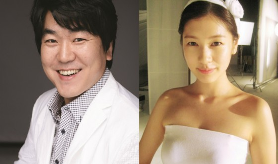YOON Je-moon Joins DAD IS DAUGHTER