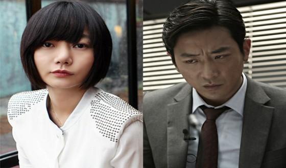 BAE Doo-na and HA Jung-woo Enter TUNNEL