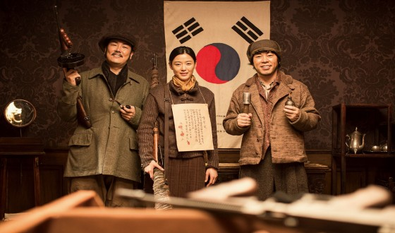 ASSASSINATION Tops Blue Dragon Awards