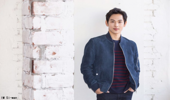 Pop Star IM Si-wan Joins ONE LINE