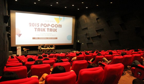 Busan Opens Indie Film Exclusive Theater in March