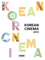 Korean Cinema 2015