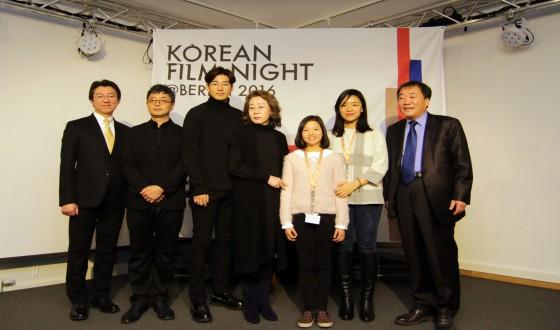 KOFIC Stages Korean Film Night in Berlin