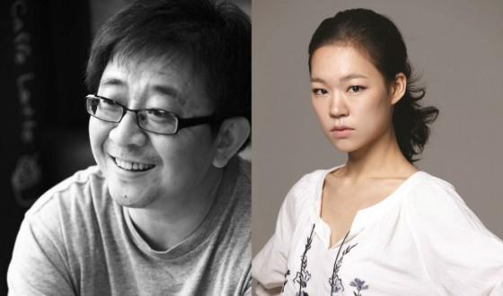 HAN Ye-ri Leads New ZHANG Lu Drama
